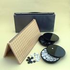 囲碁セット 携帯便利なマグネット碁盤セットMG-25