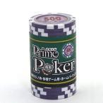 プライムポーカー チップ 10
