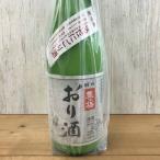 日本酒 高知 豊能梅 おり酒 活性<生>にごり酒 7