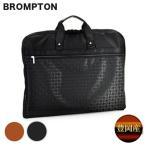 BROMPTON ガーメントバッグ ガーメントケース バッグ メンズ スーツバッグ 新品