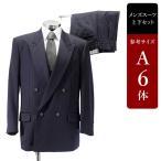 セール対象 スーツ メンズ A6体 ダブルスーツ メンズスーツ 男性用/中古/訳あり/SBAY19