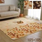 ホットカーペットカバー 2畳 洗える 約185×185cm トロン 正方形 ラグカーペット フランネルラグ 電気カーペット対応 床暖房 リーフ柄