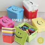 ショッピングおもちゃ スマイルボックス Sサイズ 収納ケース 収納ボックス 蓋付き かわいい 子供部屋 おもちゃ箱 小物入れ 衣類収納