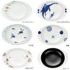 カレー皿  極上のカレー皿(大) 有田焼 匠の蔵 極上のカレー皿 おしゃれ 業務用