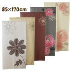 のれん 暖簾 おしゃれ 選べる花柄 85×170cm 北欧  ロング丈 暖簾 ノレン タペストリー バラ フラワーit