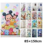 のれん 85×150cm 選べる ディズニーのれん 全15柄 Disney ミッキー 間仕切り 暖簾 ツムツム ディズニープリンセスit