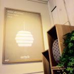 artek ����ƥå� �������� �ݥ����� Beehive