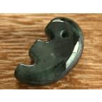 糸魚川翡翠獣形勾玉 M06493古吹 作 32.5mm*18mm*11mm