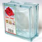 送料無料 ガラスブロック 円形口 世界で有名なブランド品 貯金箱 募金箱gb11080