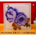 花瓶 ガラスブロック インテリア雑貨ブックエンド貯金箱絵画芸術品のガラスブロック花瓶gb18080