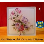 花瓶 ガラスブロック インテリア雑貨ブックエンド貯金箱絵画芸術品のガラスブロック花瓶gb18180