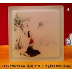 花瓶 ガラスブロック インテリア雑貨ブックエンド貯金箱絵画芸術品のガラスブロック花瓶gb18380