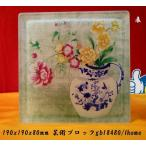 花瓶 ガラスブロック インテリア雑貨ブックエンド貯金箱絵画芸術品のガラスブロック花瓶gb18480