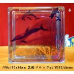 花瓶 ガラスブロック インテリア雑貨ブックエンド貯金箱絵画芸術品のガラスブロック花瓶gb18580
