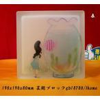 花瓶 ガラスブロック インテリア雑貨ブックエンド貯金箱絵画芸術品のガラスブロック花瓶gb18780