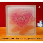 花瓶 ガラスブロック インテリア雑貨ブックエンド貯金箱絵画芸術品のガラスブロック花瓶gb18880