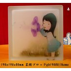 花瓶 ガラスブロック インテリア雑貨ブックエンド貯金箱絵画芸術品のガラスブロック花瓶gb19080