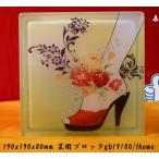 花瓶 ガラスブロック インテリア雑貨ブックエンド貯金箱絵画芸術品のガラスブロック花瓶gb19180