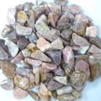 砂利庭砕石敷石防犯砂利ガーデニング綺麗なピンク化粧砂利(0.8kgサンプル) IHOME gr02-s