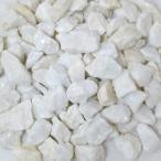 砂利庭砕石ガーデニング防犯砂利パールホワイト白化粧砂利30kg【2015年7月20日販売分】