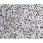 敷石ガーデニングタイル白御影石本磨き石材床壁用方形薄板gt01-1(ペット用)