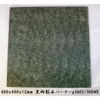 敷石ガーデニングタイル黒御影石バーナー石材床壁用方形薄板gtb05