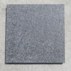 敷石ガーデニング庭黒御影石敷石バーナー石材板石(3枚セット送料無料)方形平板gtsb04-3p
