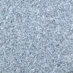 敷石 白御影石 バーナー仕上げ 花崗岩 石材 正方形 板