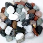 玉砂利庭砕石敷石ガーデニング綺麗