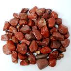 玉砂利庭ガーデニング砕石レッド赤化粧玉石(0.8kgサンプル)