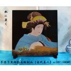 アジアン雑貨・バリアート★手作り♪高級黒御影石★絵画彫刻【古代美人】sc507