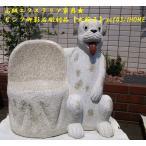 伝統手作りピンク御影石彫刻品【犬椅子】scf03