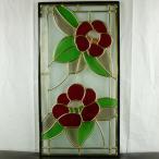 ステンド グラス ステンドグラス ステンドガラス デザインパネルsgsm501