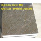 敷石ガーデニング庭鉄平石方形石材とっても綺麗なイエロー鉄平石st11【2016年10月15日販売分】