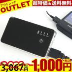 ショッピング携帯充電器 iPhone7/7Plus対応 モバイルバッテリー スマホ充電器 携帯充電器 Android対応 LU-301K 送料無料
