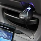 ショッピング充電器 スマホ充電器 携帯充電器 Android対応 DR-SP01 車内充電 送料無料