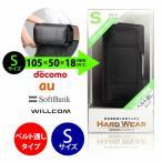 携帯電話 ケース CHA-PL01KK 送料無料