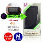 携帯電話 ケース CHB-PL01KK 送料無料