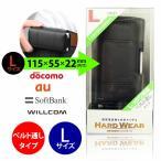 送料無料 携帯電話 携帯電話ケース ガラケー 汎用 CHC-PL01KK