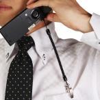 ショッピング携帯電話 携帯電話 ストラップ メタルクリップ SCL-M04BK メール便送料無料