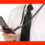 ショッピングケータイ ストラップ 携帯電話 ストラップ ネック SFK-S04K メール便送料無料