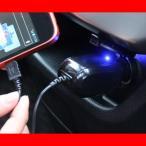 送料無料 DC充電器 車載充電器 カーチャージャー アンドロイド 車内充電 ID-SP01KS