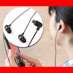 送料無料 ステレオイヤホン イヤホンマイク スマホ iPhone iPod アンドロイド IES-SM206K Micro-USB端子 ゆうパケット