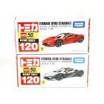 トミカ No.120 フェラーリ SF90 ストラダーレ / No.120 フェラーリ SF90 ストラダーレ(初回特別仕様)2台セット