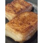 全国送料無料 玄米切り餅800g お正月に杵つき玄米もち 特別栽培米山形県産ひめのもち 浅野ファーム メール便代引き不可 作り立て