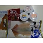 【お中元 父の日】送料無料 日本海庄内浜 イカ食べつくしセット 冷凍便