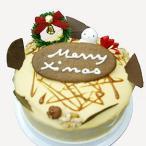 グーテ・ド・ママン クリスマス キャラメルナッツケーキ