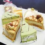 ケーキ グーテ・ド・ママン 選べるケーキセット