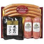 2008年北海道洞爺湖サミットの朝食で提供されたベーコン、ビアブルスト、ポークウインナーの3種詰合せ。  内容量:農家のベーコ...