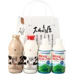 牛乳 ヨーグルト カフェ・オ・レ 大山高原 ギフトミルクとのむヨーグルト